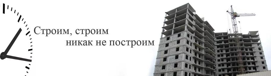 Неустойка по ДДУ