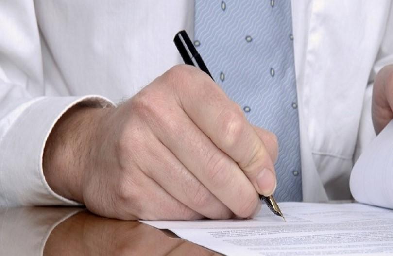 , Образец уведомления об отказе от ДДУ, Юридическая компания по спорам с застройщиками.