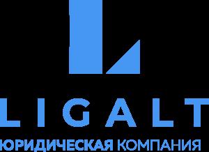 ligalt_logo